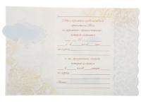 Приглашение на свадьбу, сердца