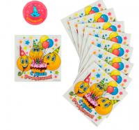 """Набор бумажных салфеток """"С днем рождения"""" смайлики и торт, 33х33 (20 шт.)"""