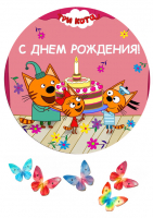 """Съедобная картинка """"Три кота"""" №1"""